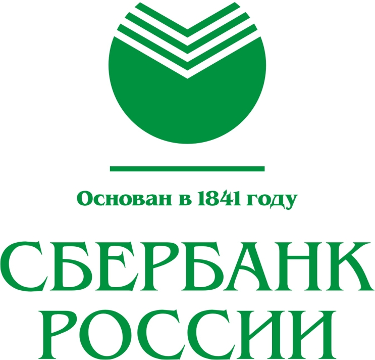 логотип сбербанка россии: